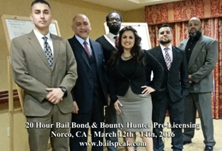 Bail_Motion_Exonerate_Bond_Continuing_Education_Renewal_California_Classes.jpg